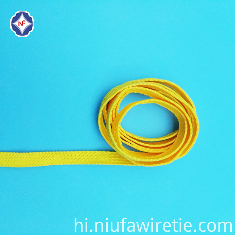 Flat Earloop Yellow